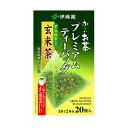 伊藤園 プレミアムティーバッグ玄米茶 20袋