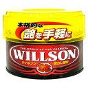 ウイルソン 艶出し固形ワックス 全塗装色対応 固形