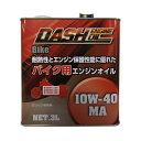 ダッシュ 4サイクルガソリンエンジン油 バイク MA 10W...