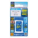 オーム電機 コードレス電話用充電池 TEL-B81