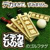 ゴルフ用品のイメージ