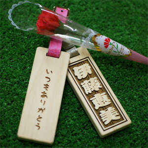 Golf bag for original wooden name tag! Cypress senjyafuda mother's day version presents stand out! Birthday 60th birthday celebration name / fs3gm10P10Nov13