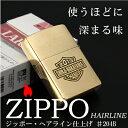 Zippo-g_13
