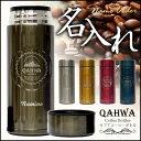 コーヒー シービージャパン おしゃれ タンブラー ステンレス プレゼント ホワイト