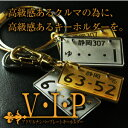 Vip01_300_01