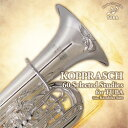 CD チューバ 佐藤 和彦「コップラッシュ 60の練習曲」