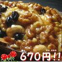 木の実のフルーツケーキ【パウンドケーキ】