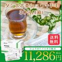 【5%OFFクーポン配付中】【タンポポ茶ショウキT-1 30