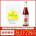 【タンポポQ10 1袋+有機ざくろ100%ジュース(710ml)1