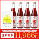 【タンポポQ10 1袋+有機ざくろ100%ジュース(710ml)4
