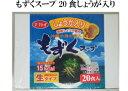 【1食71円】【15kcla】【生タイプ】【20食入り】沖縄
