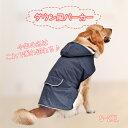 【送料無料】ペット用品 犬服 ペット服 ドッグウェア あった...