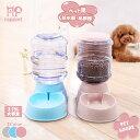 猫 犬用 自動給水器 給餌器 水飲み ペット用品 フードキー...