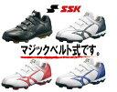 SSK 野球用スパイク子供から大人までのサイズ規格。スターランナーV SSF4000