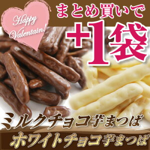 チョコレート ホワイト コーティング ラッピング