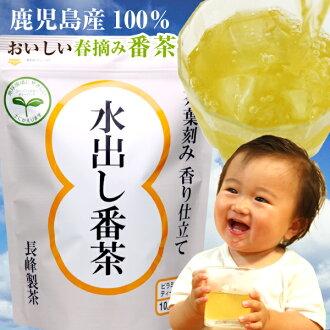 "Continued from tasty refreshing! Water drip bancha tea bags (10 g × 20) featured tea tea bag ( tippach ) is Rakuten Japan tea sector bancha ranking 1st place win baby! ""Kagoshima green tea]"