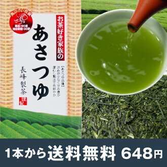 New tea stock Kagoshima green tea and asatuyu breeds tea like asatuyu breed known as natural tea family asatuyu 100 g steamed sweet rich deep brown double-tea use 2-reasonably for the tea!
