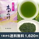 【メール便送料無料】極上あさつゆ100g お茶 鹿児島茶 深蒸し茶 緑茶