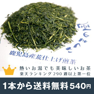Gourmet award 2010, finishing one coin Kagoshima Sencha Satsuma style 100 together with delicious g featured steamed tea (green tea) Japan tea dose Rakuten Sencha Division No. 100 week # 1 10 buy perks have long made Feng tea