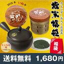 【宅配便送料無料】299(福来る)個限定・歳末福袋 四日市萬古急須と干支カレンダー缶、迎春茶50g付き おいしい日本茶と干支缶セットです。