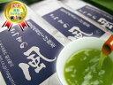 お茶 ギフト【宅配便限定】さつまの風3袋セット(100g×3) 鹿児島茶 プレゼント 贈答品 緑茶