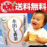 スッキリでおいしいから続けられる!水出し番茶ティーバッグ(10g×20)楽天ランキング日本茶・緑茶・番茶ランキング1位獲得赤ちゃんにもおすすめの水出し茶ティーパックです! (メール便不可)