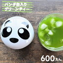 かわいい鈴子パンダ缶入りあの日の思ひ出グリーンティー100g...