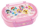 20%OFF! disney Princess dishwasher correspondence tight lunch box oval gold coin QA2BA (lunch box) (2013 version) [RCP]