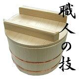 完成后的木制品是一个很好的文章Hitsu工匠精心挑选的天然雪松桶(饭柜)(盖海拔2)[日本製 木製 おひつ(飯櫃) (2升 【中身約1.5〜1.6升】 蓋付)【RCP】]