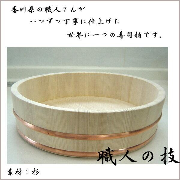 日本製 木製 寿司桶 はんぎり(16号 2升)の紹介画像2