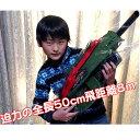 【送料無料】強力水鉄砲 メガトンソルジャーマシンガン 大きい 圧縮式 サバイバルゲーム