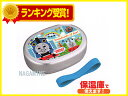 [ranking winning prize] 15%OFF! Thomas the Tank Engine aluminum lunch box [smtb-KD] [RCP]