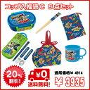 [the Rakuten ranking first place!]  Six points of 20%OFF! Toy Story glass case lunch lucky bag C sets [RCP]