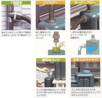 【送料無料!】【日本製】ミツギロン雨水タンク50L