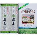 戸隠松本製麺(株) とがくし産蕎麦 360g 1個
