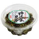 まるたか 野沢菜昆布(カップ) 300g 6個セット