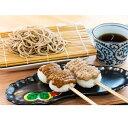 在来屋 五平もち・そば詰合せ くるみ味噌、ごま味噌 / 【送料込】 / 美しい自然や風土に囲まれた長野県。信州産の食材・郷土食やお土産を。