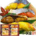味の浜藤・レンジで焼魚(6切)SP-40