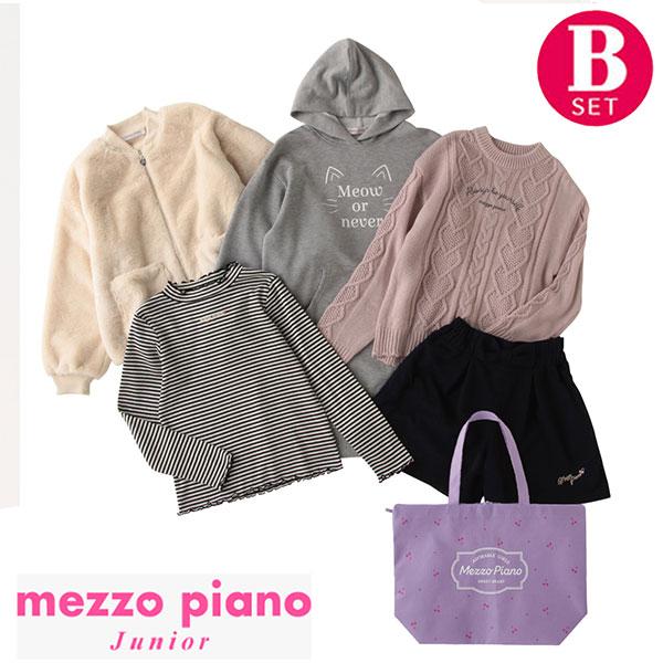 ≪メゾピアノジュニア≫福袋Bセットサイズをお選びください。