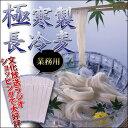(お徳用ボックス)【業務用50把】長冷麦(110g×50)冷...