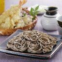 [十割乾麺 200g×10袋-信州そば蕎麦(お徳用ボックス7%OFF)]【2セット以上で送料無料】