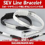 SEV ���� �饤�� �֥쥹��åȡ�SEV Line Bracelet ���顼 �֥�å� ���ۥ磻�ȡ������� S��L �������б� 1ǯ�ݾ��� �ץ쥼����� ����̵�� SEV�֥쥹��å� �֥쥹��å� ��������� ������ ����