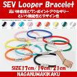 SEV Looper Bracelet/セブ ルーパー ブレスレット サイズ17cm/19cm/21cm カラー全9色 プレゼント付 1年保証付 送料無料