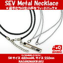 SEV Metal Necklace/セブ メタルネックレス...