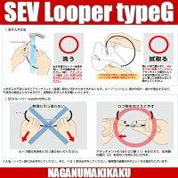 �ץ쥼�����/����̵��/SEV�롼�ѡ�typeG/������/������/SEV�ͥå��쥹/������ͥå��쥹/���ݡ��ĥͥå��쥹/SEV���å����å�/�ͥå��쥹/���������/��/SEV��/Looper/��Ĵ����/�롼�ѡ�/������G/������/������/������/ƣ����/���ܽ�
