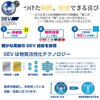 SEVReProComfortMatセブリ・プロコンフォートマット