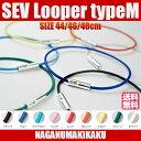 SEV Looper typeM/セブ ルーパータイプM サイズ44/46/48cm カラー全9色 プレゼント付 1年保証付 送料無料 SEVネックレス 健康ネ...