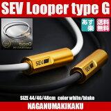 SEV Looper typeG/セブ ルーパータイプG サイズ44/46/48cm カラーブラック/ホワイト アス楽 プレゼント付 1年保証付 送料無料 SEVネックレス 健康ネックレス 健康アクセサリー スポーツネックレス