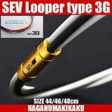 SEV ���� �롼�ѡ�������3G��SEV Looper type3G���ץ쥼����� ������44/46/48cm�����顼��9������3�������Ӥ������� SEV Looper type3G/���� �롼�ѡ�������3G 1ǯ�ݾ���/����̵��/ SEV�ͥå��쥹 �򹯥ͥå��쥹 �򹯥��������꡼ ������ ���� SEV ����