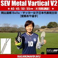 SEVMetalVarticalV2/肩こり/首の疲れ/SEVネックレス/肩こりネックレス/スポーツネックレス/SEVグッズ/健康グッズ/健康ネックレス/健康アクセサリー/健康/SEV健康/メタルバーチカルV2/アスリートレーベル